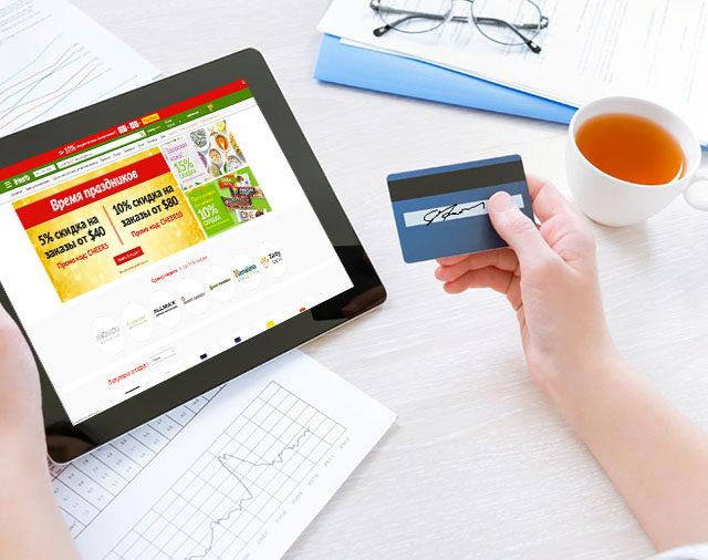 Способы оплаты на сайтах интернет-магазинов для жителей Крыма