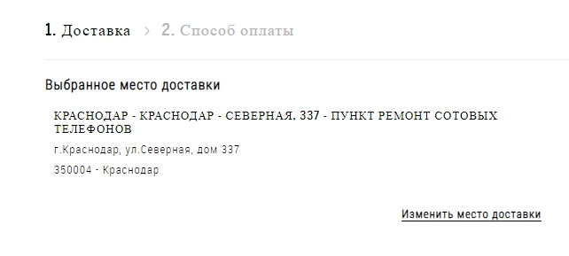 Bershka как заказать в Крым