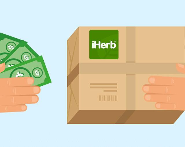 Как оформить возврат поврежденного товара c iHerb